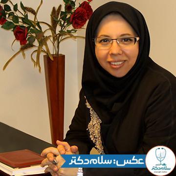 دکتر معصومه سادات حسینی