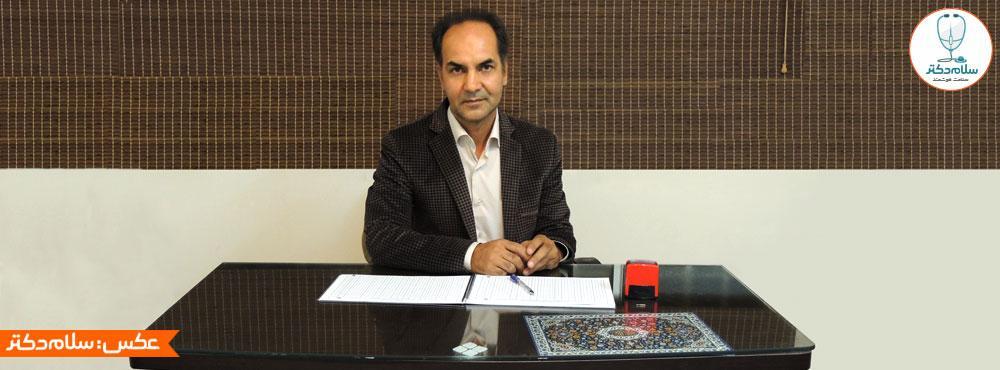 کاور صفحه کارشناس ارشد نور محمد بهشتی