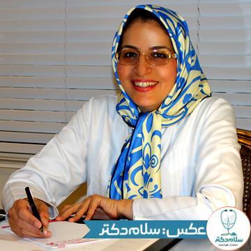 تصویر دکتر فهیمه ناظمیان