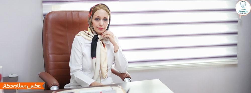 کاور صفحه دکتر زیبا امیدوار طهرانی
